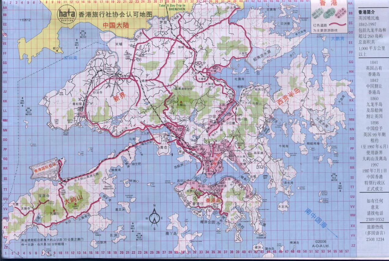 2007香港观光地图